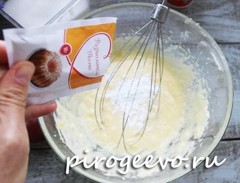 Разрыхлитель обязательно добавляем в тесто