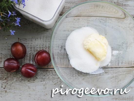 Масло соединяем с сахаром