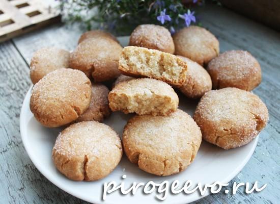 Вкусное домашнее печенье в духовке на скорую руку