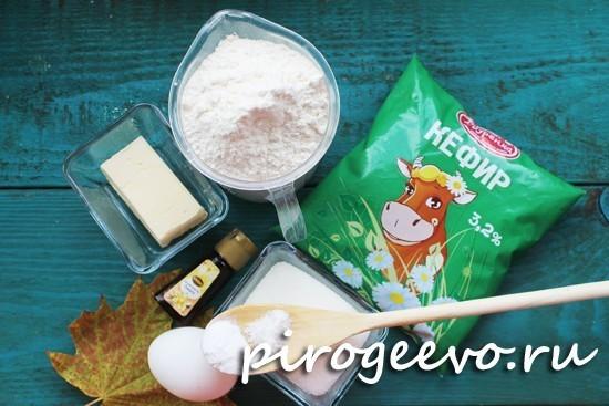 Как приготовить пончики на кефире