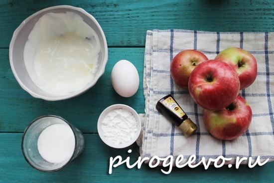 Как приготовить классический яблочный пирог