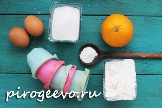 Как приготовить кексы в формочках рецепт с фото
