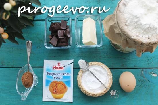 Как сделать шоколадное печенье рецепт с фото