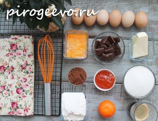 рецепт торта прага по госту