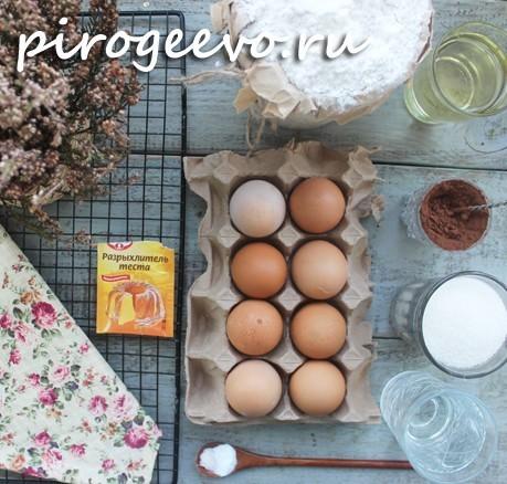 Как сделать шоколадный шифоновый бисквит дома