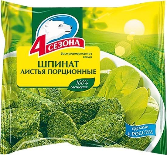Замороженный шпинат