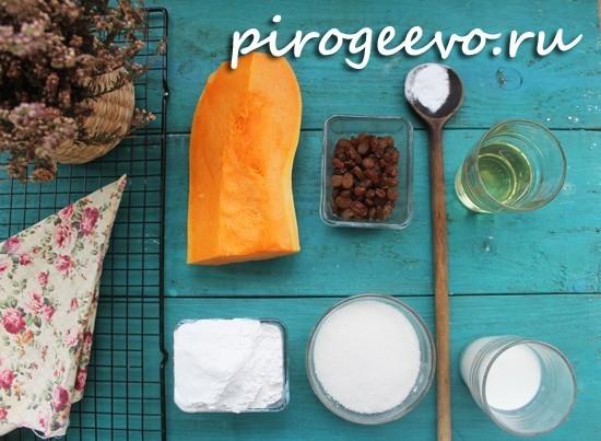Как приготовить тыквенные кексы в домашних условиях