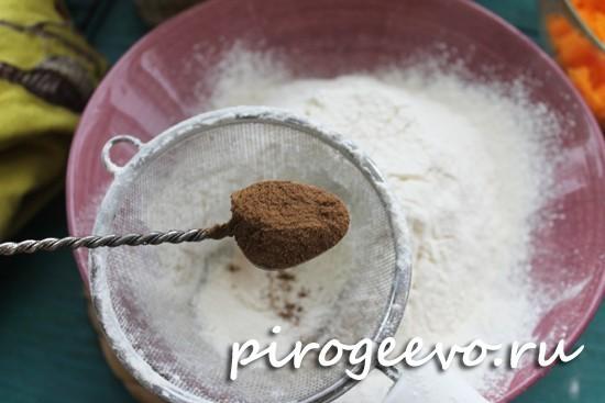 Корицу соединяем с сухими ингредиентами