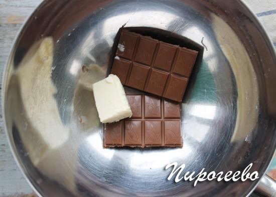 Шоколад и сливочное масло поставить на теплую водяную баню