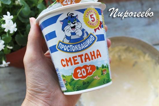 Для крема используем самую жирную сметану
