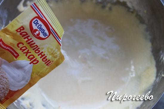 Добавляем ванильный сахар в тесто