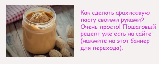 Рецепт шоколадной пасты своими руками