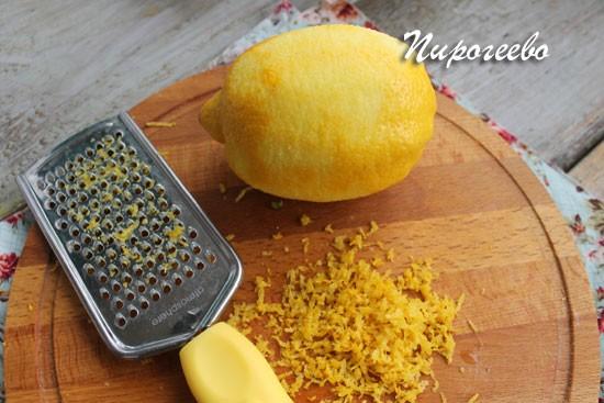 Снимаем цедру с лимона