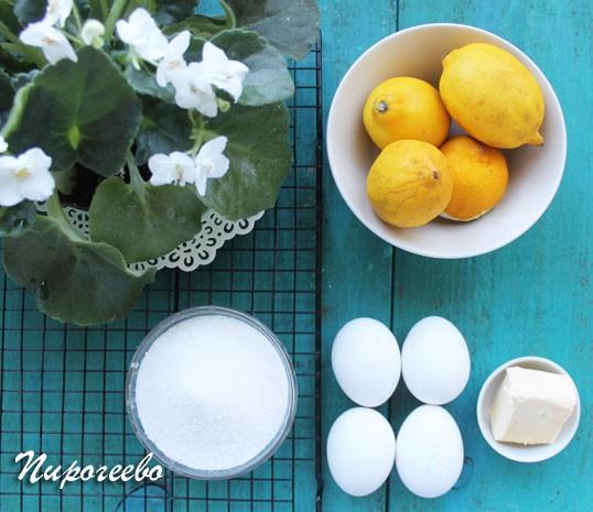Ингредиенты для приготовления курда из лимонов