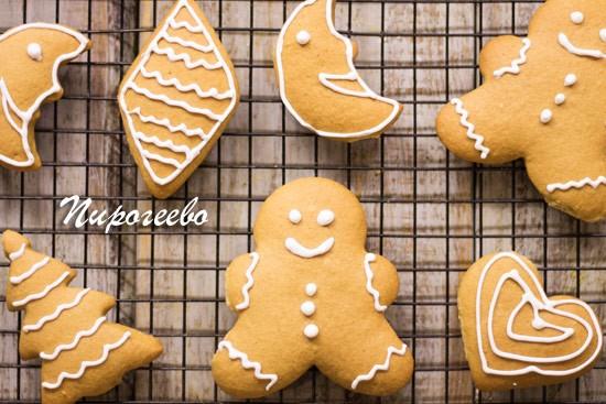 Имбирное печенье рецепт с фото пошагово