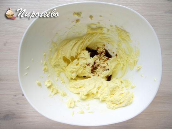 Добавить в масло экстракт ванили
