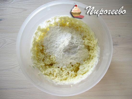 Как сделать вкусный крем из сливочного сыра