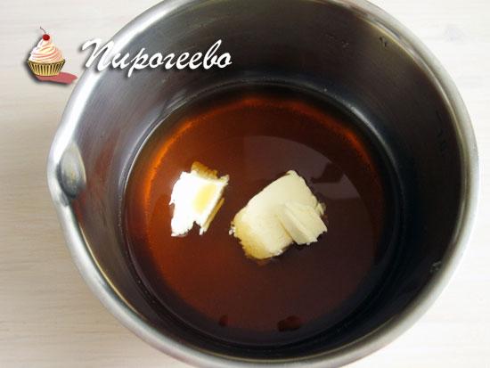 Растворить сливочное масло