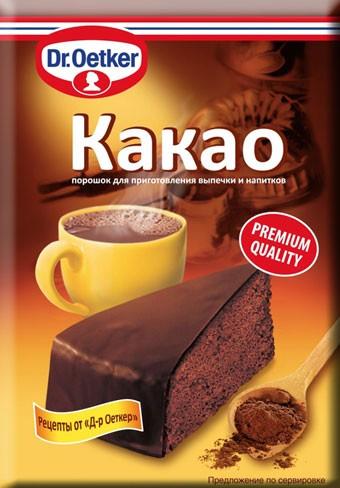 Алкализованный какао