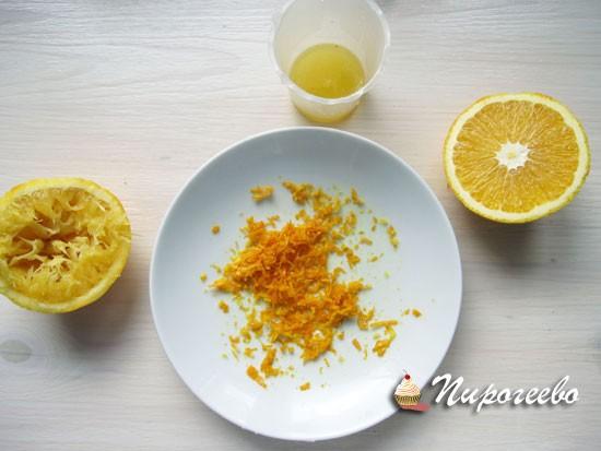 Очистить апельсин от цедры и выжать сок