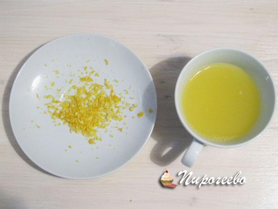 Снять цедру и выжать сок с лимона
