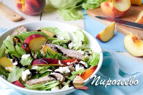 вкусный салат с сыром и персиком рецепт