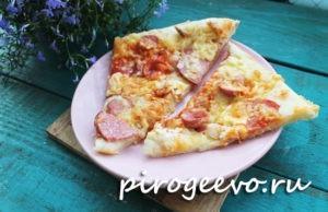 Пицца в разрезе