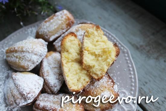 Печенье на разломе