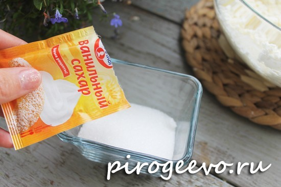 Добавляем ванильный сахар в запеканку