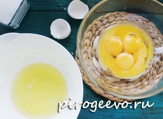 Желтки яиц отделены от белков