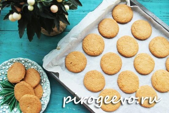 Овсяное печенье по ГОСТу в домашних условиях