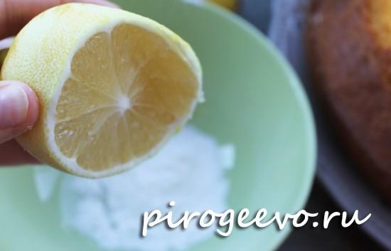 Лимонная заливка для кекса
