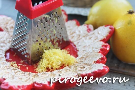 Натираем цедру лимона на мелкой терке