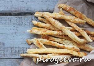 Сырные палочки из готового слоеного теста рецепт с фото