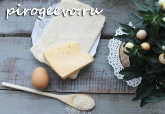 Как приготовить сырные палочки из готового слоеного теста