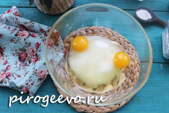 Перемешиваем с сахаром куриные яйца