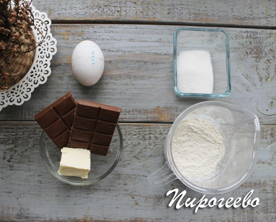 Как приготовить шоколадный фондан в домашних условиях
