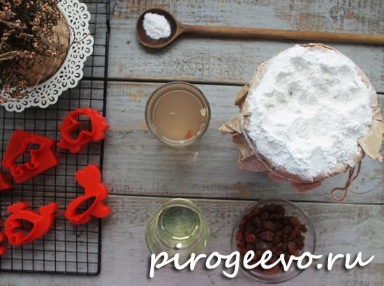 Как приготовить вкусное печенье на рассоле