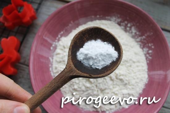Добавляем пищевую соду в муку