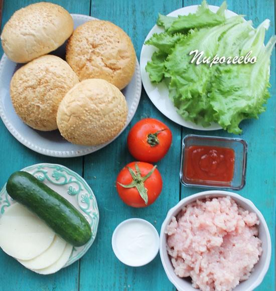 Ингредиенты для приготовления домашних бургеров