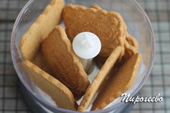 Измельчаем печенье в блендере или с помощью скалки