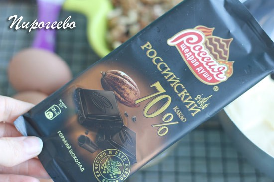 Горький шоколад, который я использую для брауни
