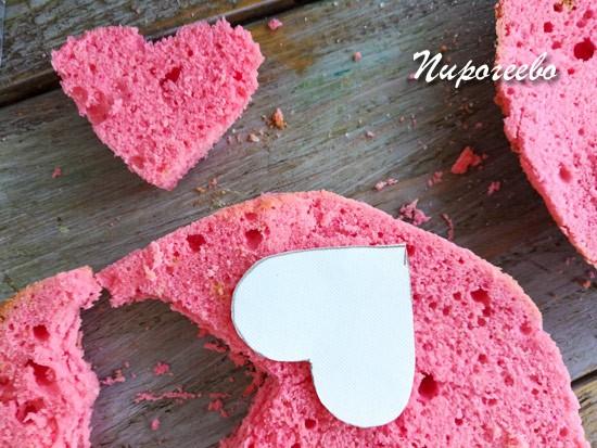 Вырезаем сердечко из розового бисквита
