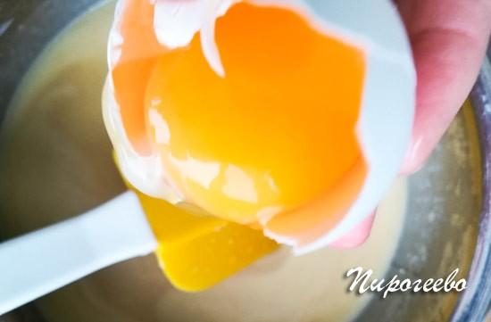 Разбиваем одно яйцо