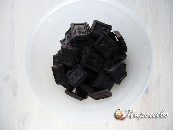 Темный шоколад ломаем на кусочки