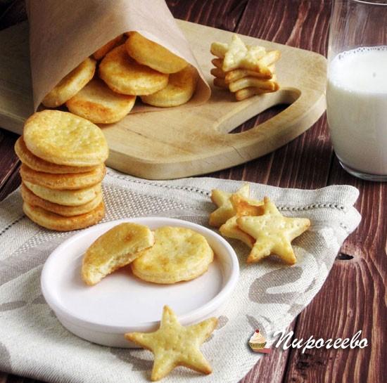Сырное печенье пошаговый рецепт с фото