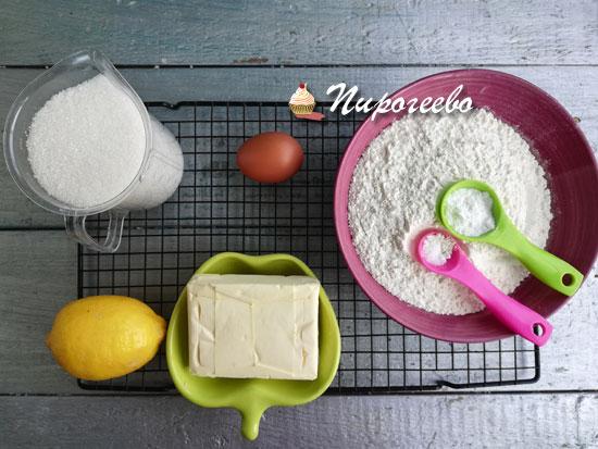 Как приготовить вкусный лимонник