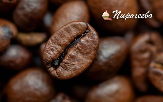 Кофейные зерна для приготовления латте